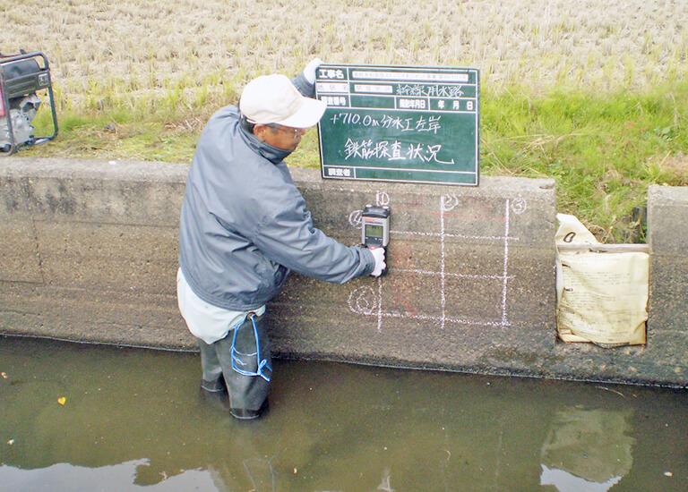 ストックマネジメント事業 水路鉄筋探査試験(秋田県横手市地内)