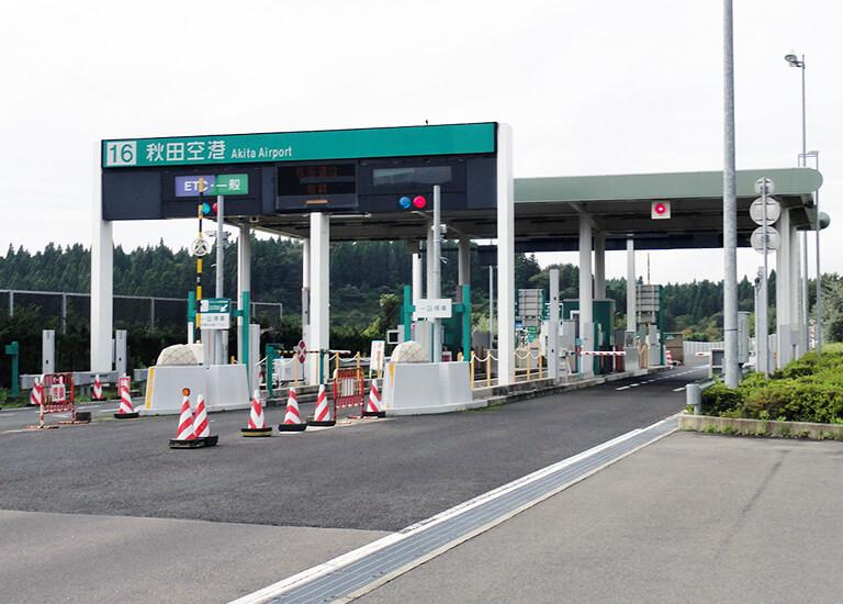 日本海東北自動車道OD調査(秋田県秋田市地内)